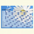 """Jahresplaner A1 mit Motiv """"Blume"""" - Folie selbstklebend"""